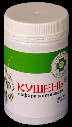 Кушень - Софора желтеющая